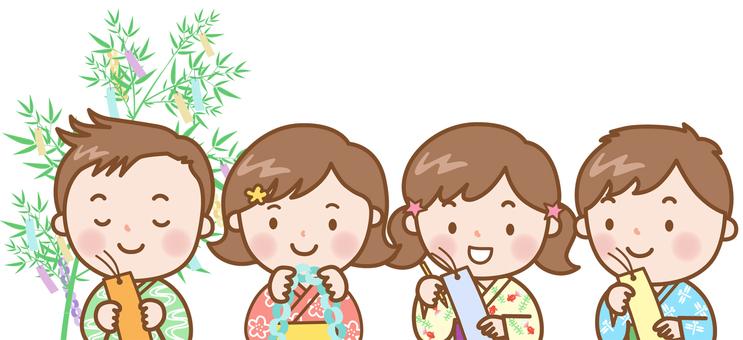Children: Tanabata Festival
