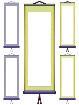 Hanging shaft - 004