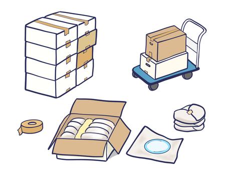 Packing cardboard