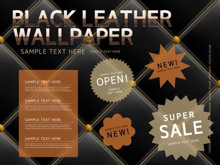 Black leather wallpaper <01>