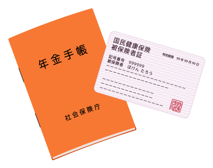 Old pension book and national health insurance card (orange · orange