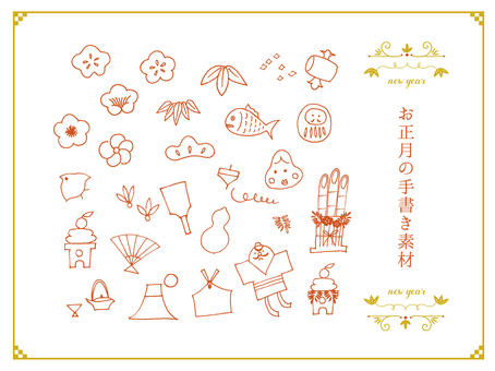 New Year's postcard material set