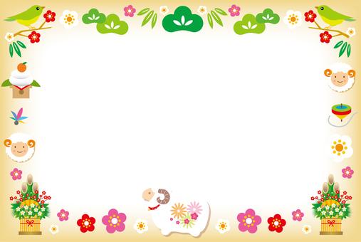 New Year's frame (cream)