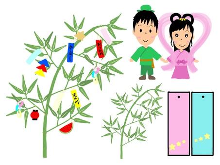 Happy Tanabata ☆