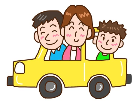Family drive