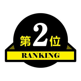 rank01_2