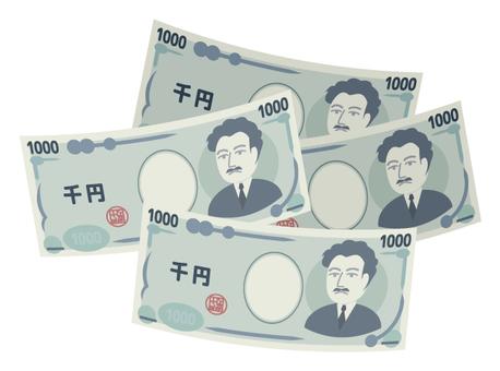 Multiple thousand yen bills