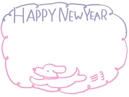 戌 New Year's Day 03