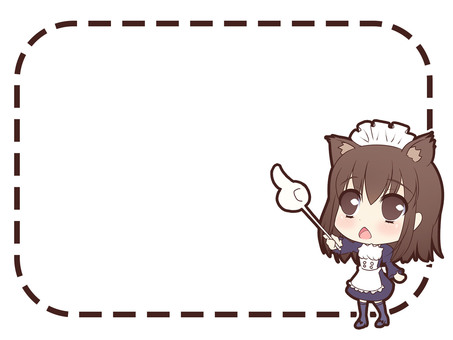 Maid 4Re_ Message Card