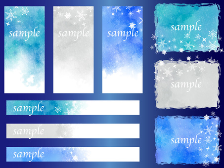 Watercolor background set ver 42