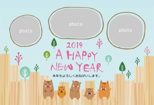 New Year card _ Frame Yakiniku 01