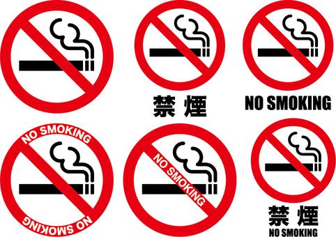 Non-smoking 1f