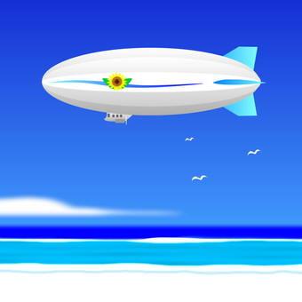 Airship and sea