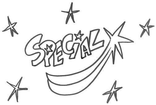 special logo 스페셜