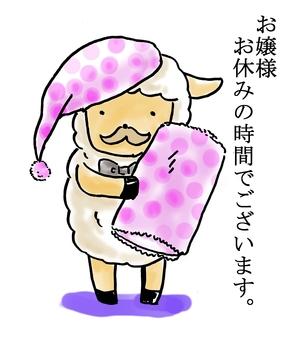 Sheep deacon 5