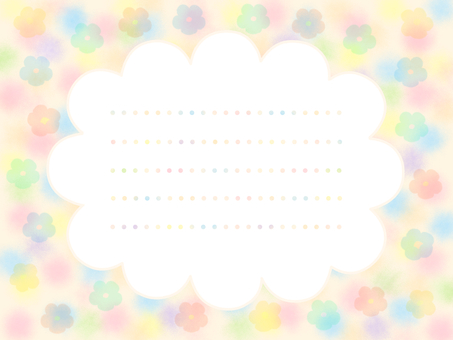 Fluffy and flower card