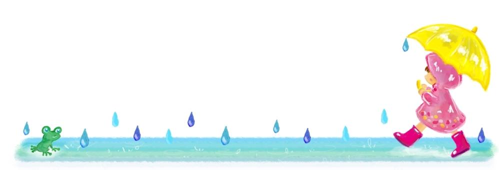Walking line version of rainy day