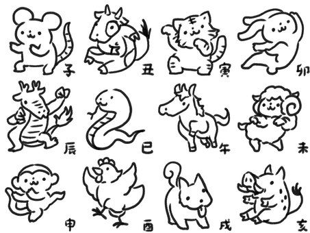 [Line drawing] Zodiac set of cool poses