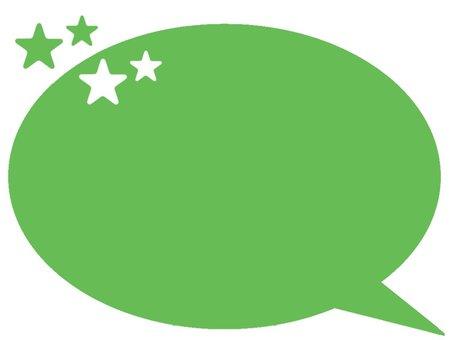 Star balloon green