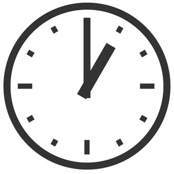 1시입니다