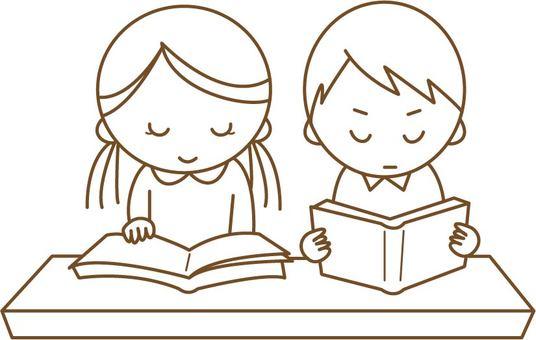 読書をする子どもたち