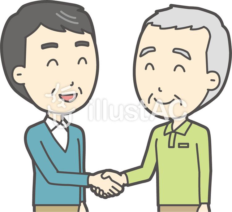老人男性握手-043-バストのイラスト