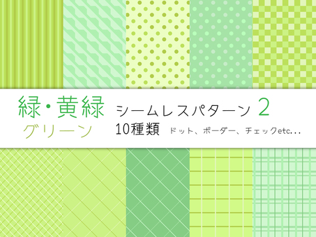녹색 노랑 녹색 원활한 배경 패턴 2