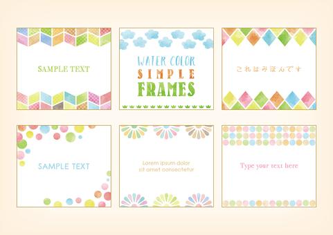 水彩的簡單的框架裝飾品接觸6種