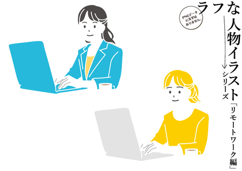 Illustration of a woman working with a personal computer