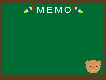 Blackboard MEMO