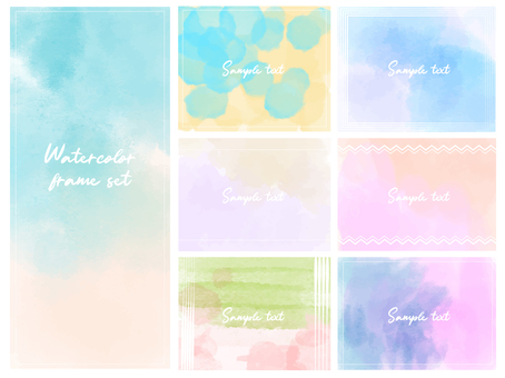 Watercolor background frame set