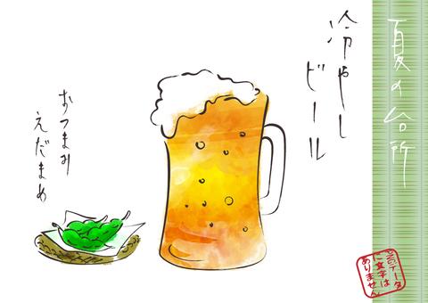 夏に使えるかもしれない53 ビール