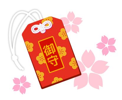 어 마모루 _ 벚꽃 배경 첨부 (빨간색
