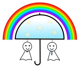 Umbrella て る る て る Rainbow 2