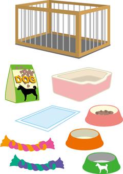 Dog supplies set