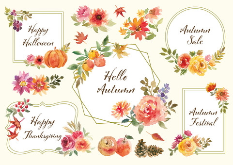 Autumn watercolors flower gorgeous frame set