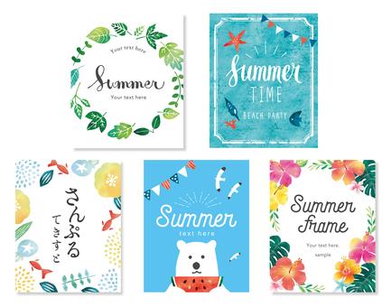 夏のフレーム色々セット