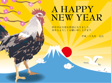 New Year's greeting new year