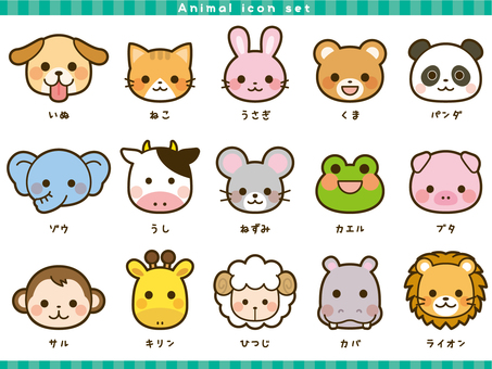 Animal Face Only Icon Set