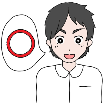 White clothes male with balloon (circle)