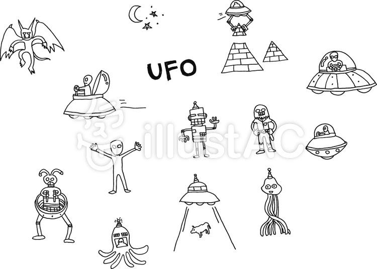Ufo宇宙人イラスト No 872403無料イラストならイラストac