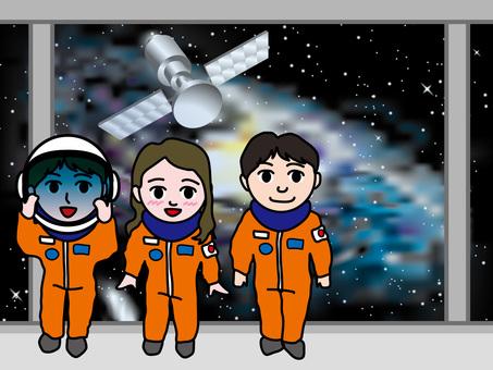 Spaceship (3) Andromeda Nebula
