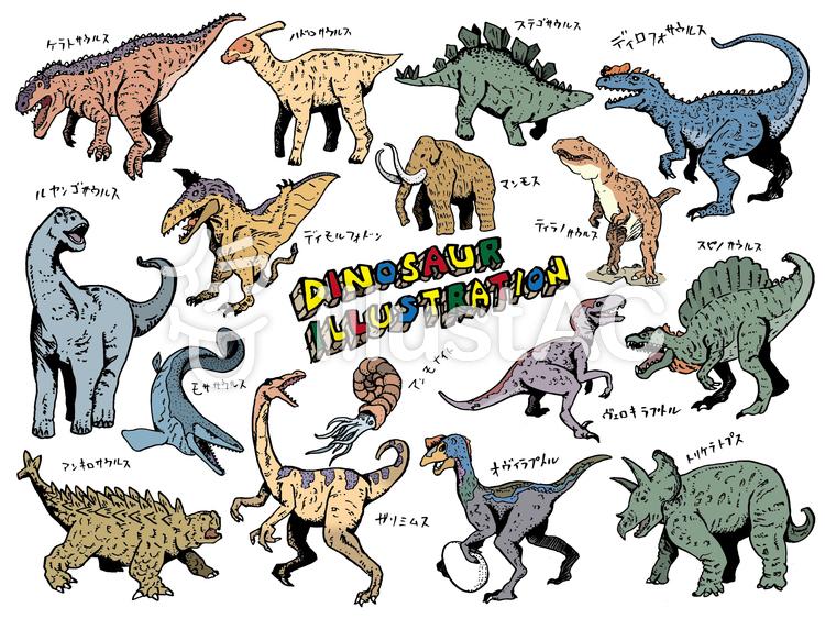 恐竜イラストイラスト No 1131166無料イラストならイラストac