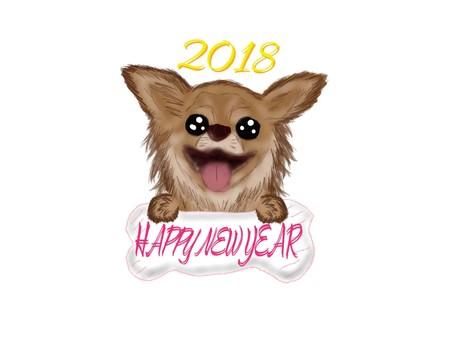 2018 New Year's card design 001