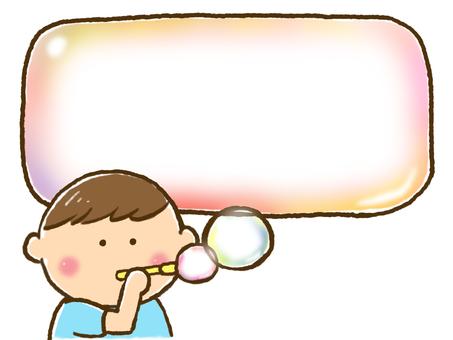 A boy blowing soap bubbles