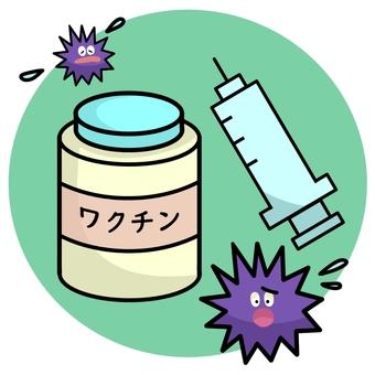 Vaccine ④