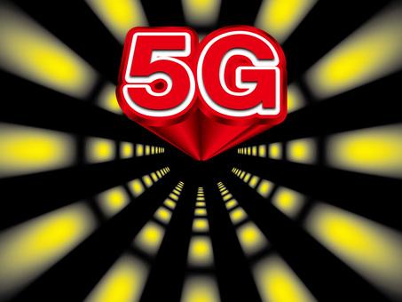 """5G"" next generation high-speed communication (5)"