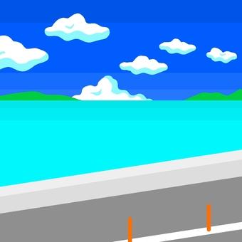 해안 도로