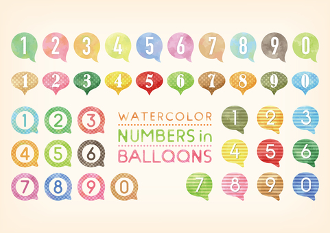 Watercolor touch balloon numerals