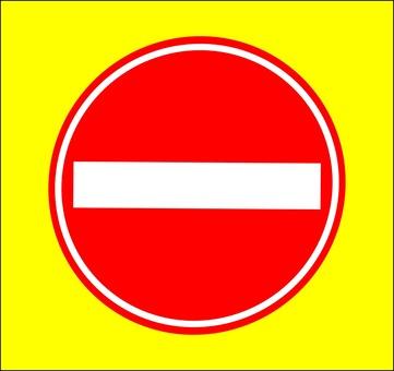 Enter prohibited